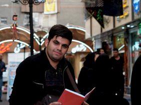 Acordo Fotografico - Sandra Barão Nobre - Omid em Teerão